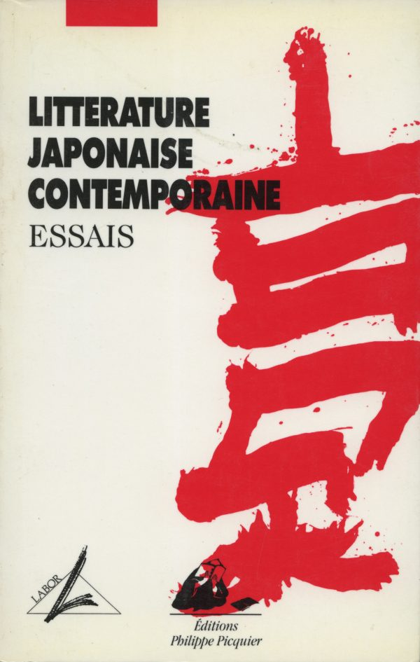 Littérature japonaise contemporaine