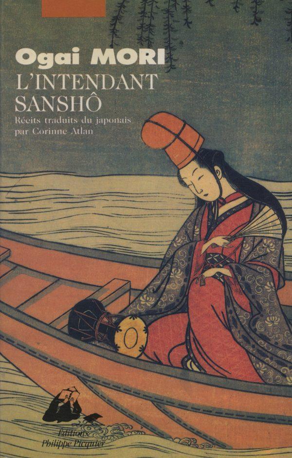 Intendant Sanshô