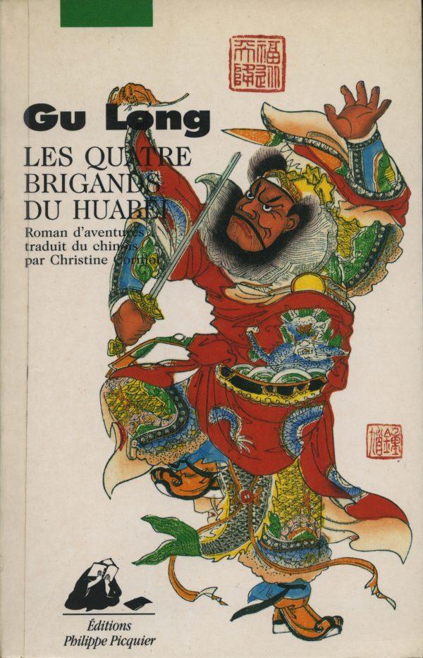 Quatre brigands du Huabei