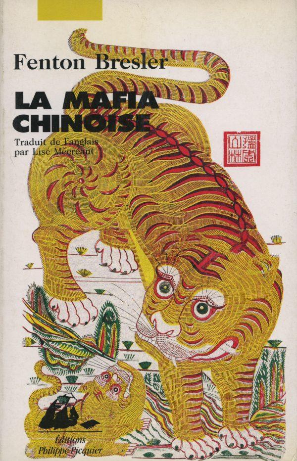 Mafia chinoise