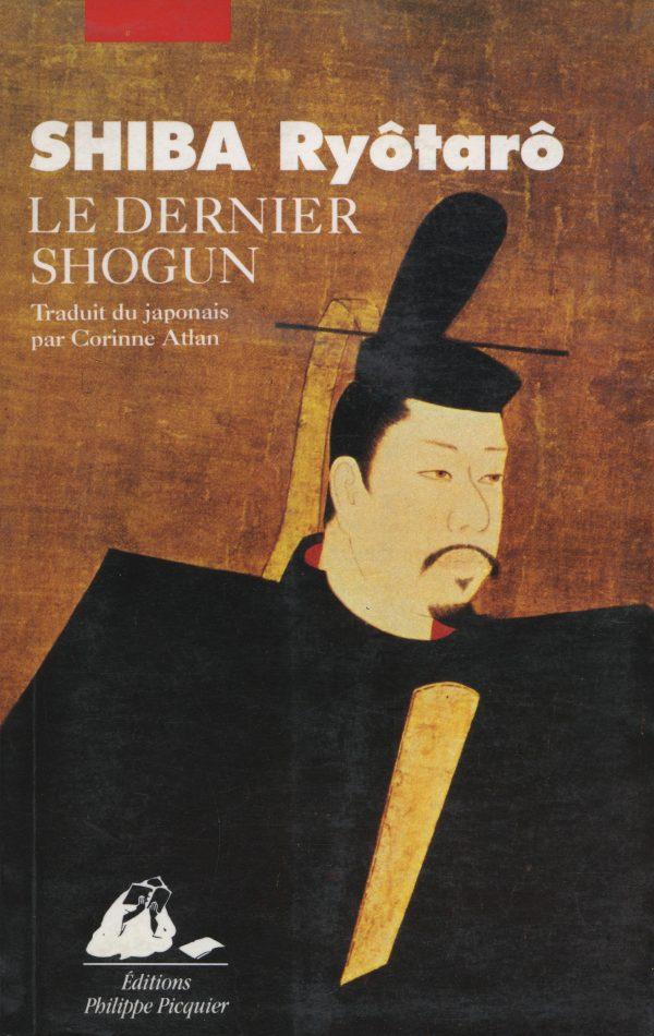 Dernier shogun