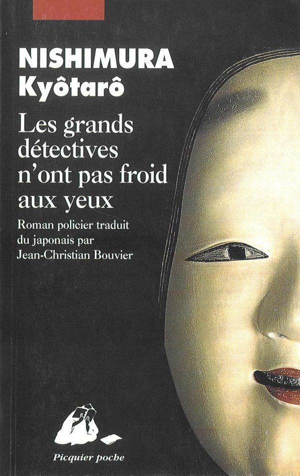 Grands_Detectives