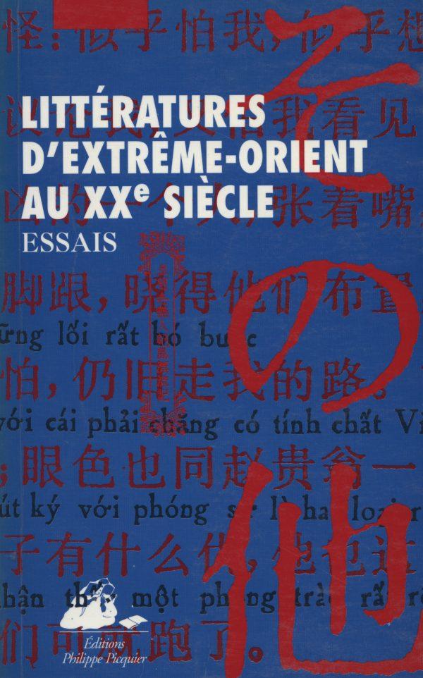 Littératures d'Extrême-Orient