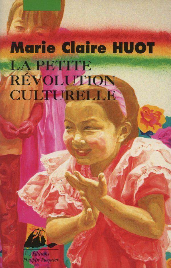 Petiterevolutionculturelle