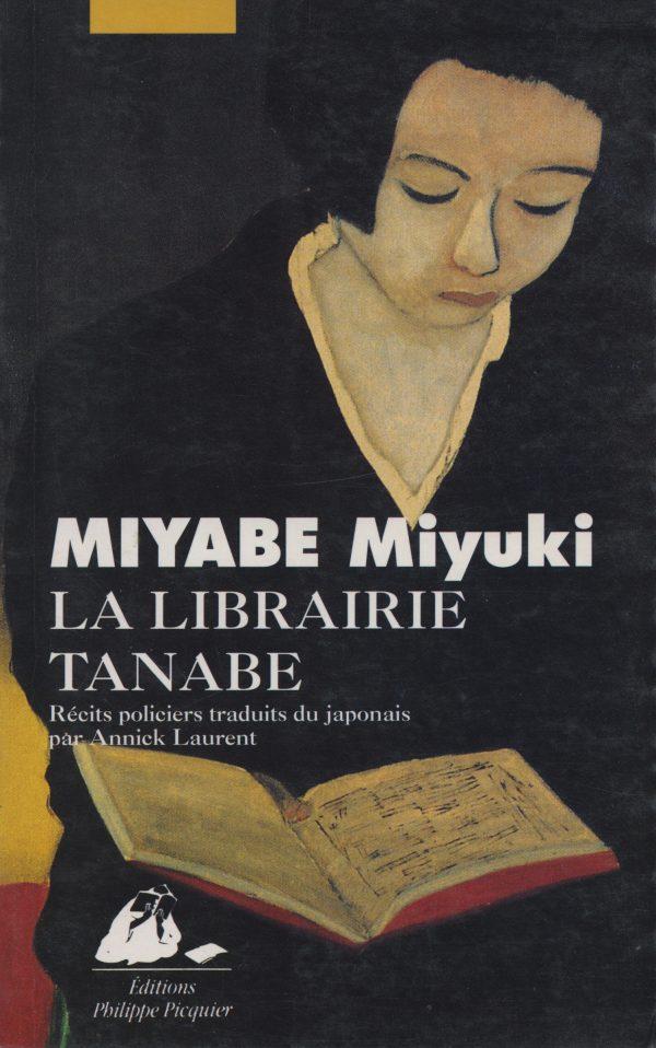 Librairie Tanabe