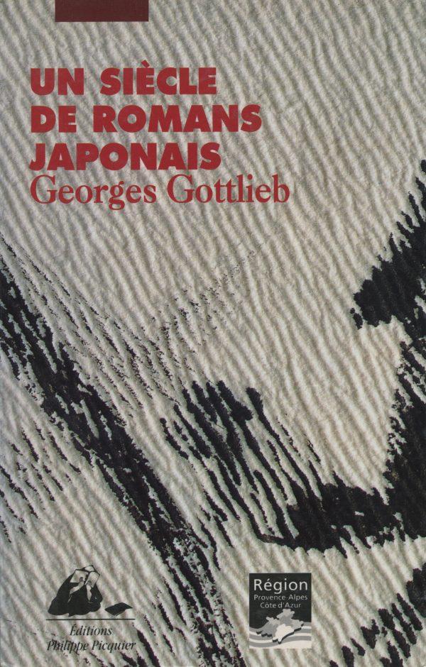 Un siècle de romans japonais