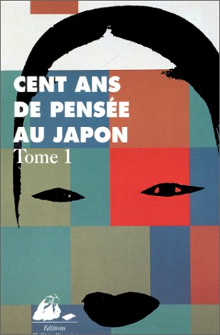 CentAnsPenseeJapon-1