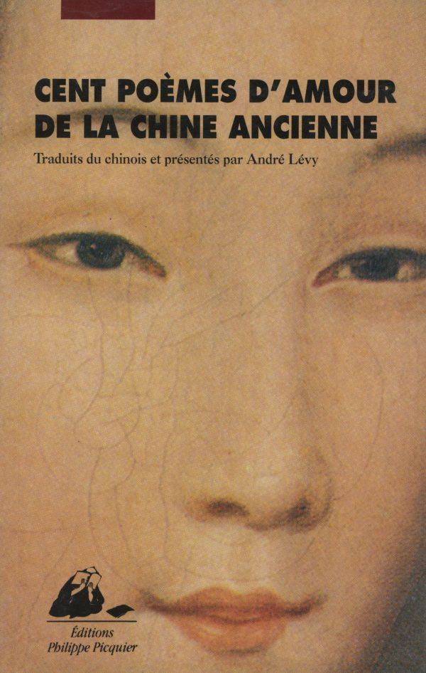 Cent poèmes d'amour de la Chine ancienne