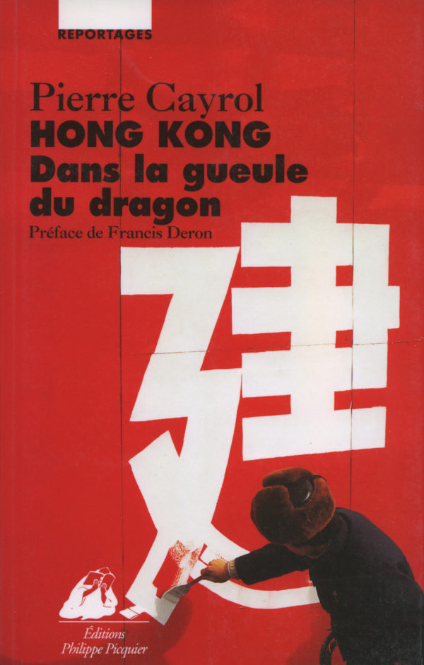Hong Kong dans la gueule du dragon