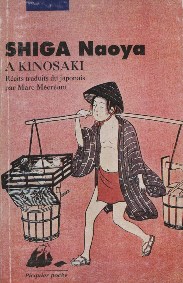 A Kinosaki Poche