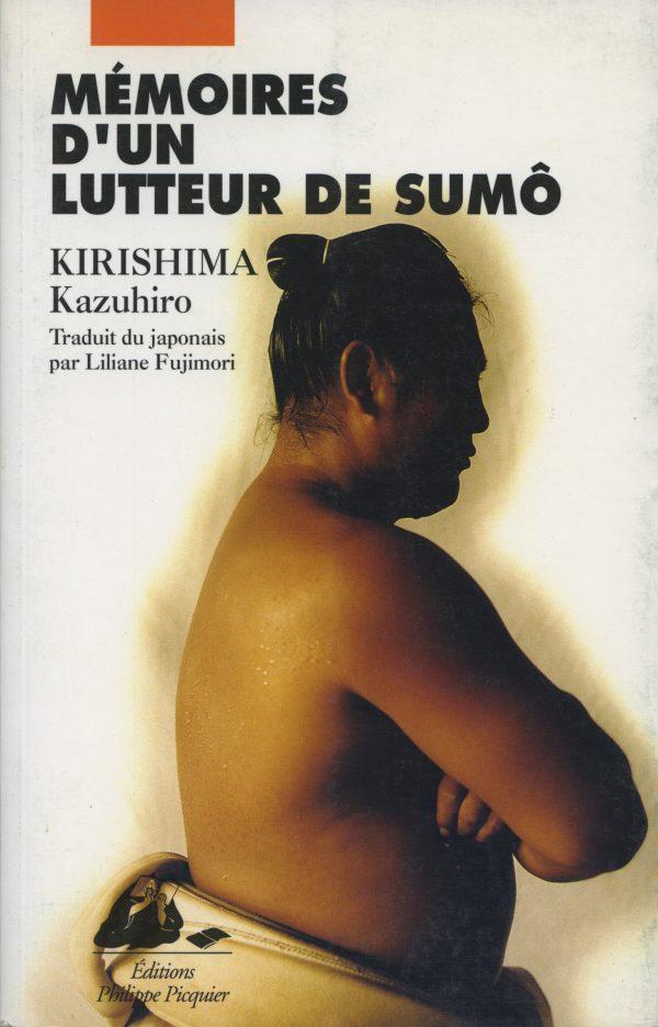 Mémoires d'un lutteur de sumô
