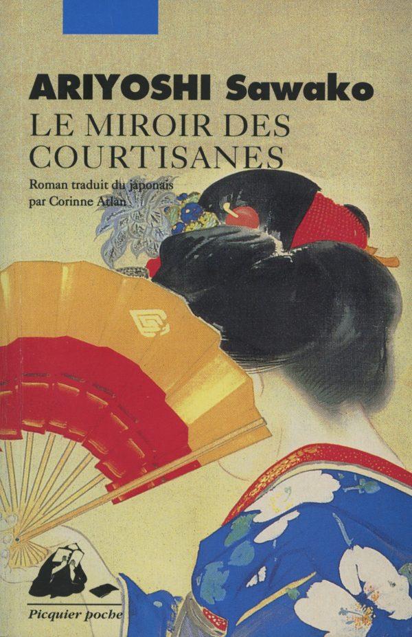 Miroir des courtisanes Poche