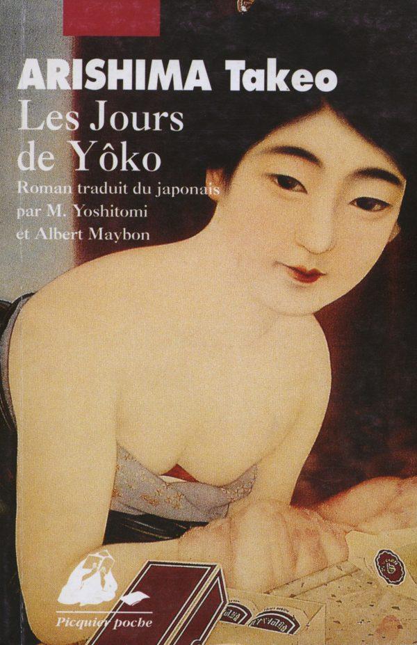 Jours de Yoko Poche