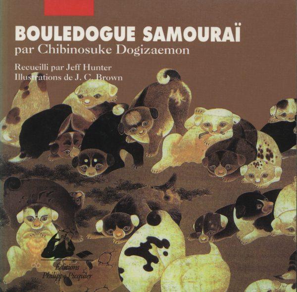 Bouledoguesamourai
