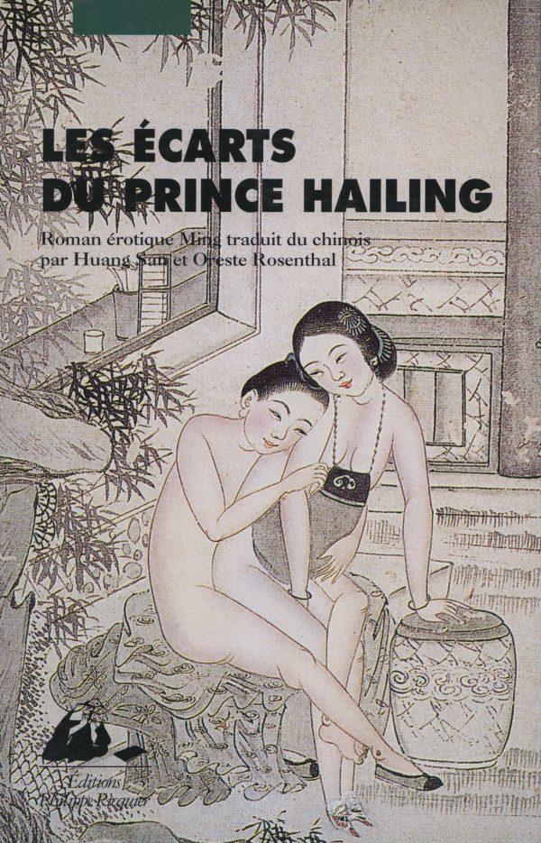 Ecarts du prince Hailing