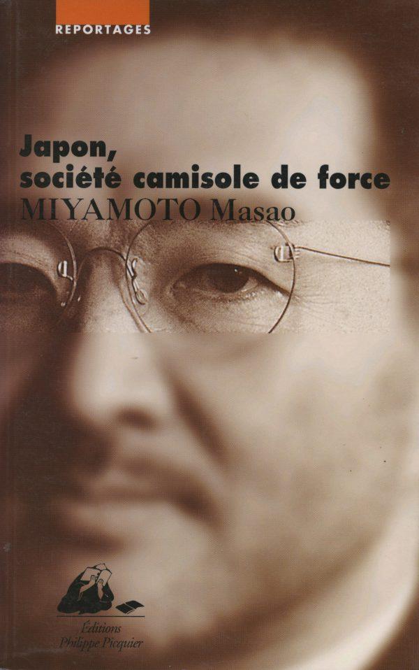 Japon société camisole de force