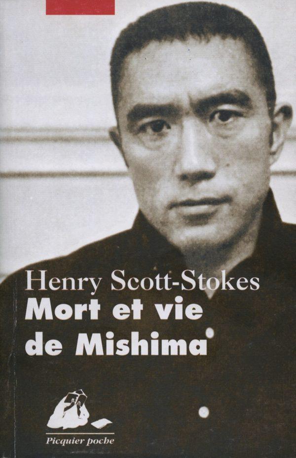 Mort et vie de Mishima Poche