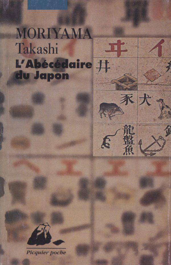 Abécédaire du Japon Poche