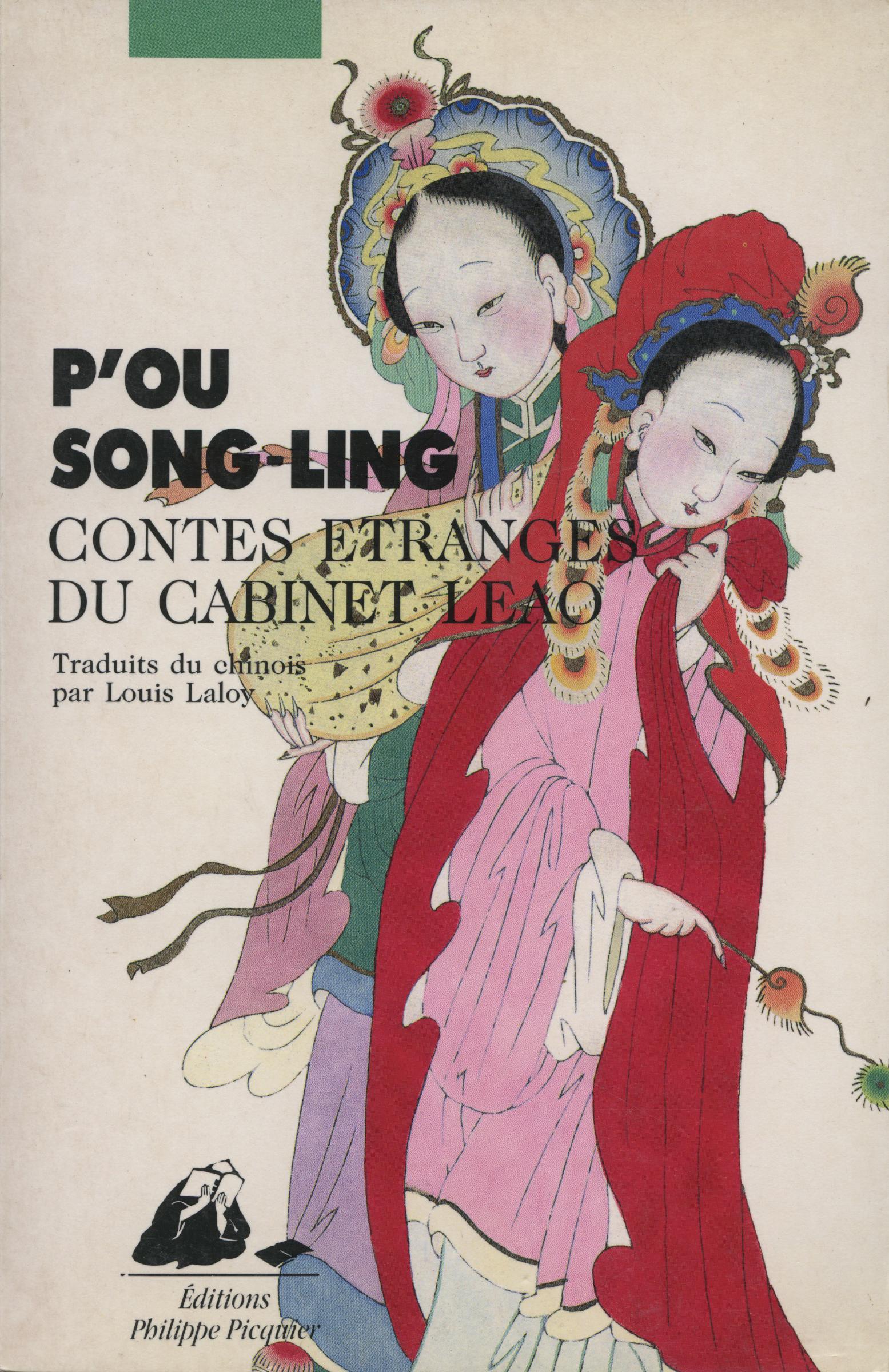8ac15bf3c2 Contes étranges du cabinet Leao - Editions Picquier