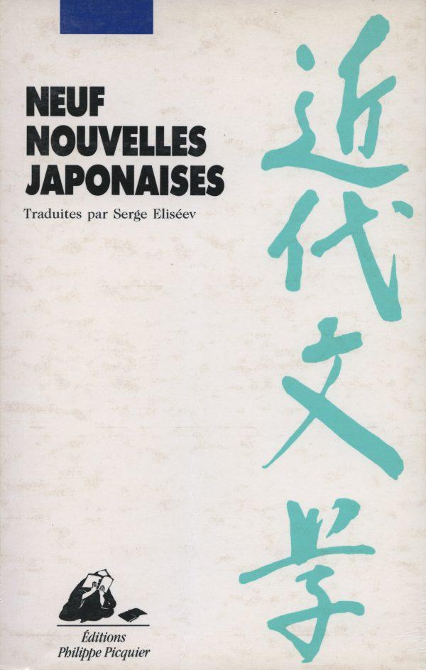 Neuf nouvelles japonaises