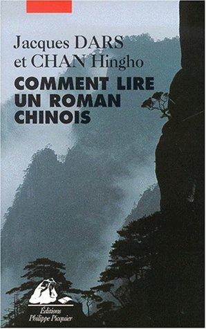 Comment_lire_un_roman_chinois