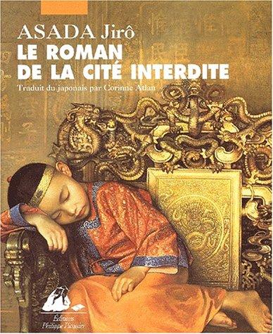 Le_roman_de_la_Cite_Interdite