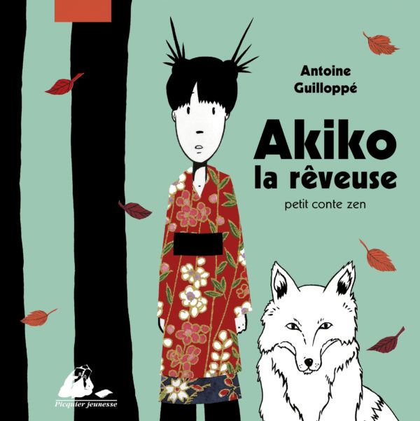 Akiko_2_reveuse