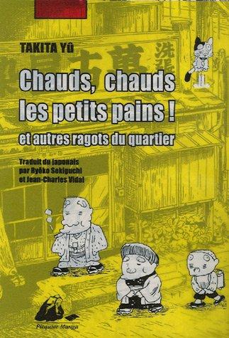 Chauds-chauds-les_petits_pains