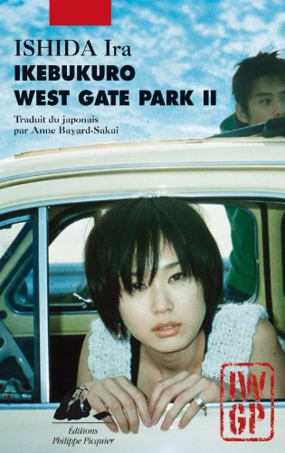 Ikebukuro_West_Gate_Park_II