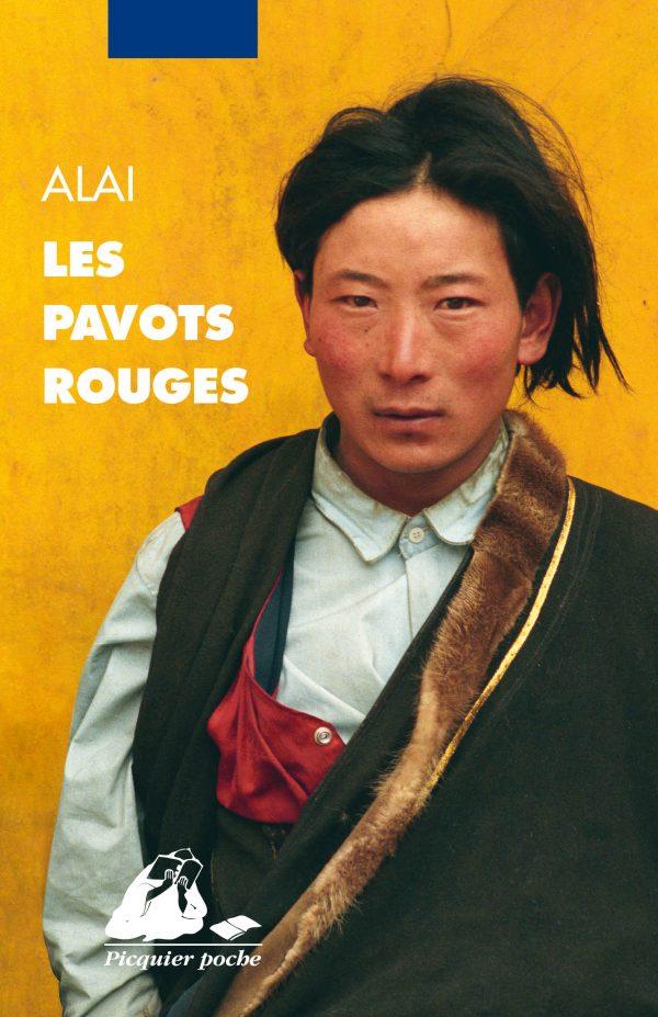 Pavots rouges Poche2019