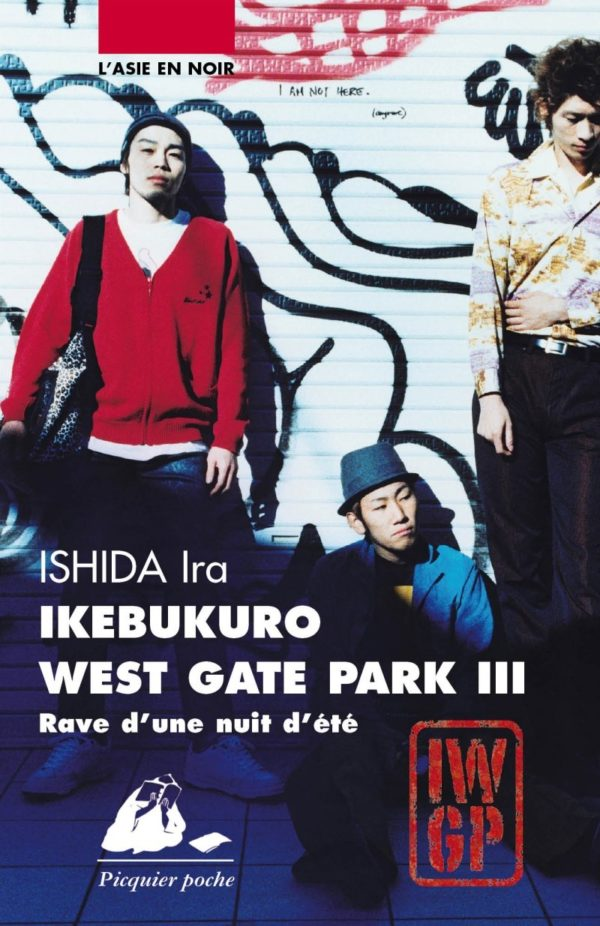 Ikebukuro_West_Gate_Park_III