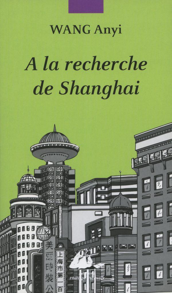 Alarecherchedeshanghai