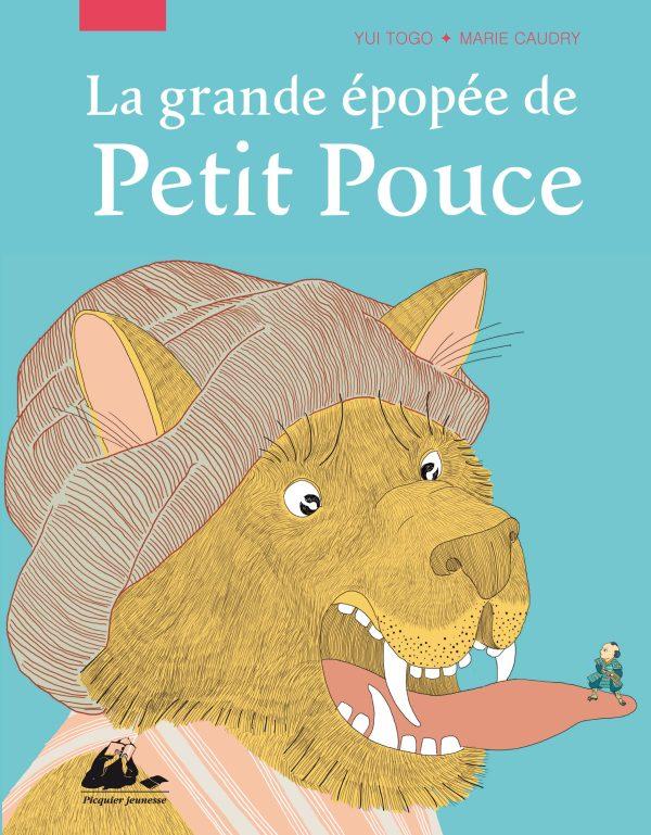 Petit Pouce