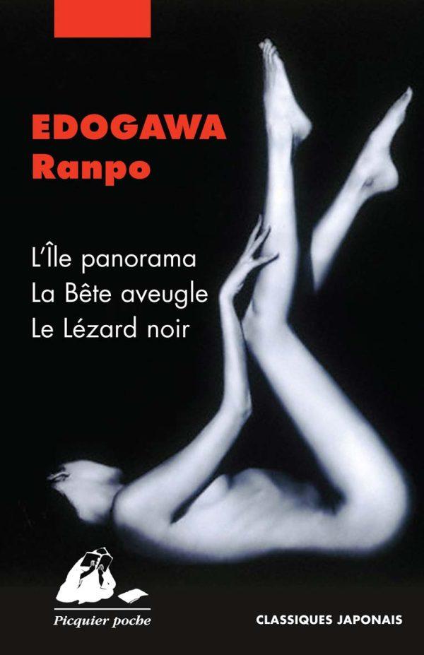 Couv Coffret Edogawa Ranpo.indd