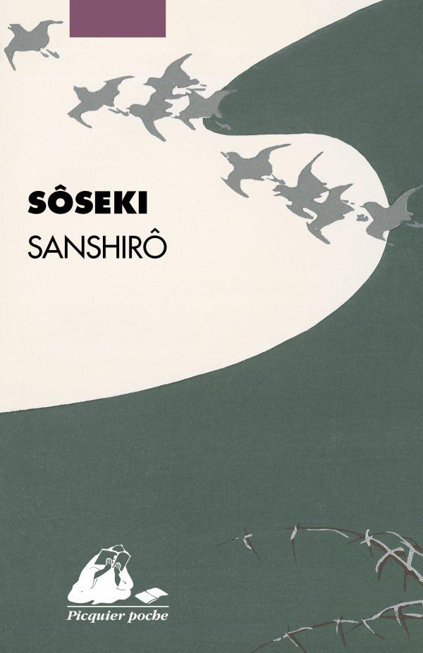 Sanshirô Poche_2019