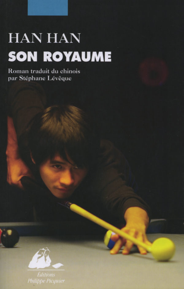 Sonroyaume