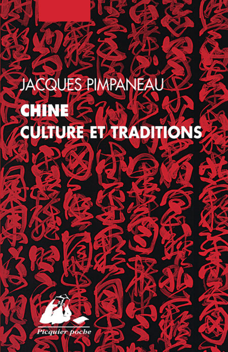Chine-Culture-et-traditions-Poche