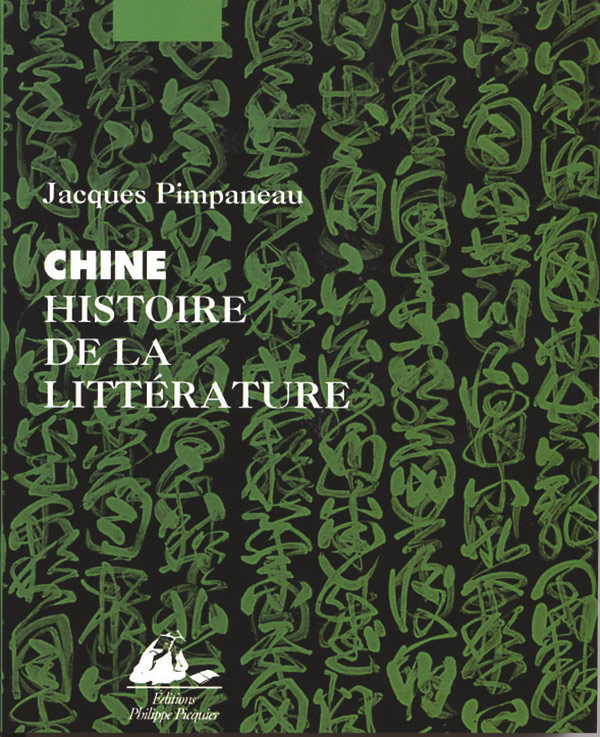 Chine-Hist-de-la-litterature