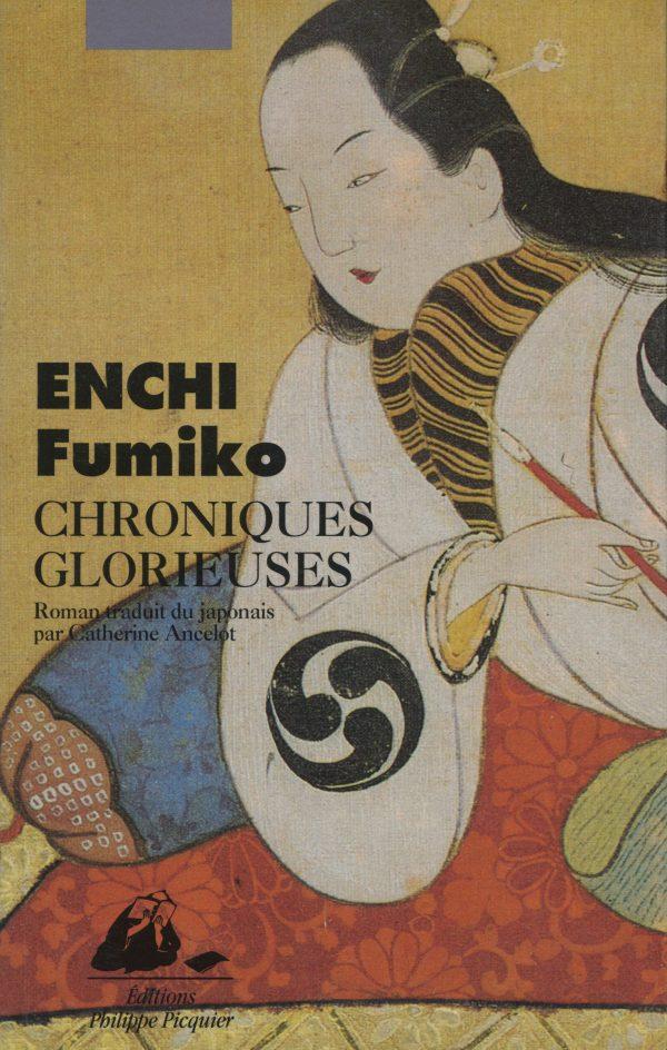 Chroniques glorieuses