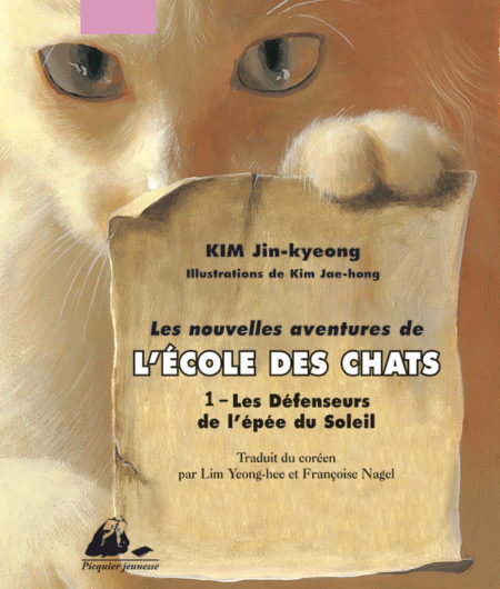 Ecole-Chats-New-Defenseurs-de-l-epee-du-soleil