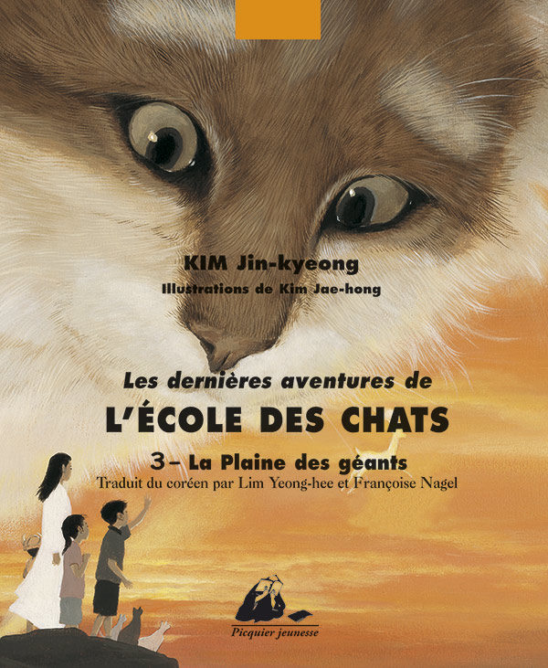 Ecole-Chats-Plaine-des-geants