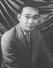 LIN_Yutang