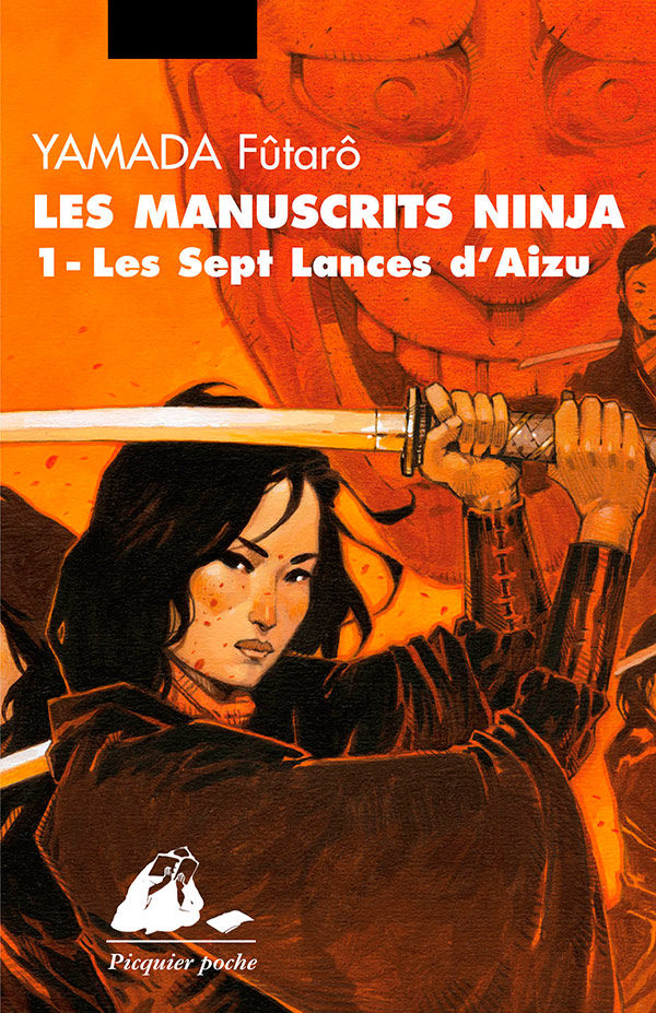 Manuscrit-Ninja-1-poche