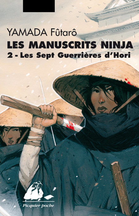 Manuscrit-Ninja-2-poche