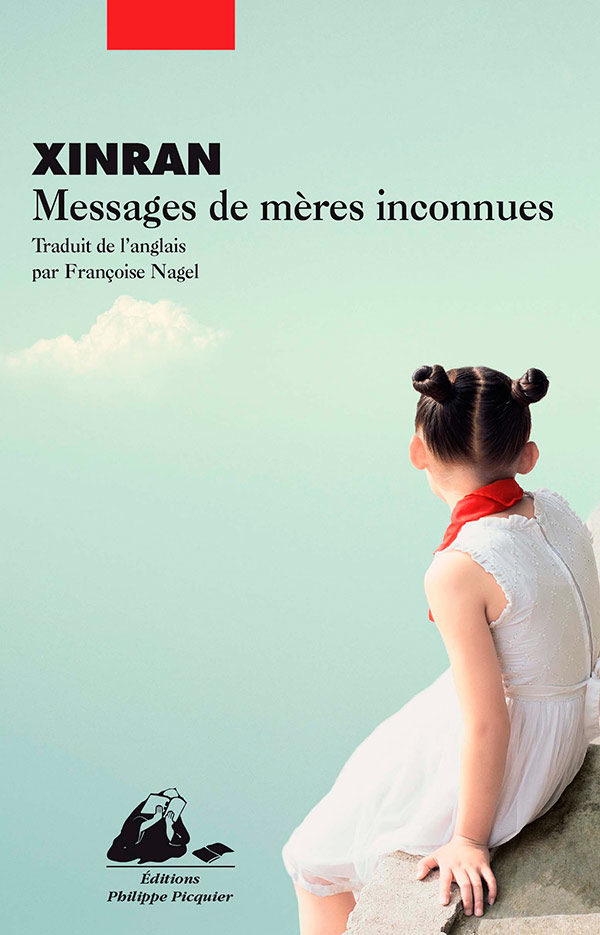 Messages-de-meres-inconnues