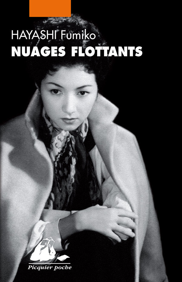 Nuages-flottants-Poche