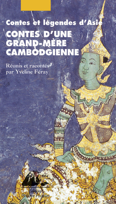 contes-gd-mere-cambodgienne