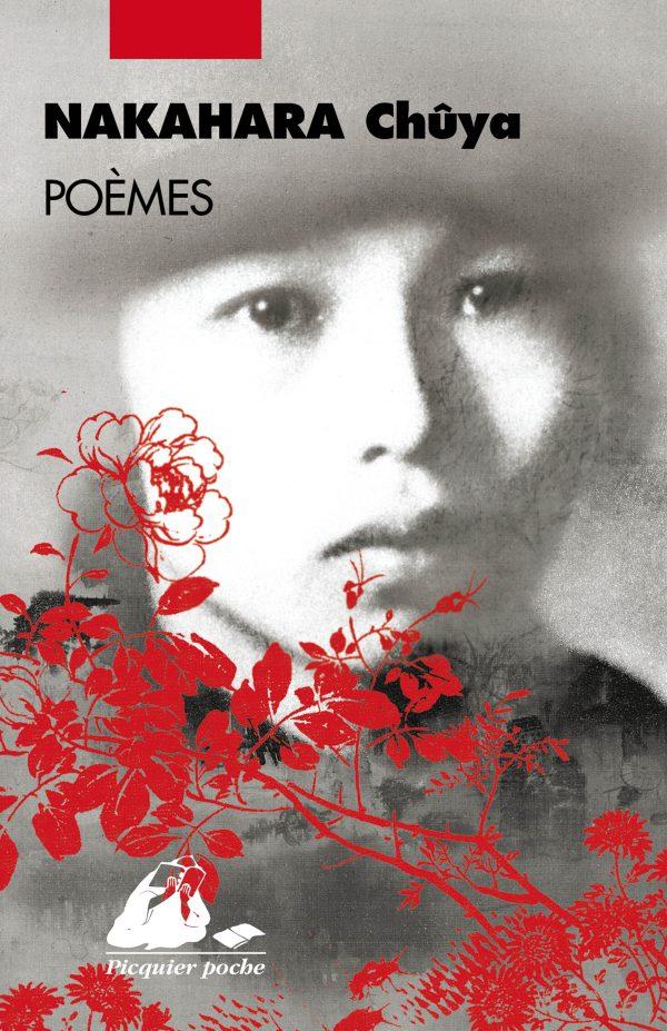 Poèmes Poche