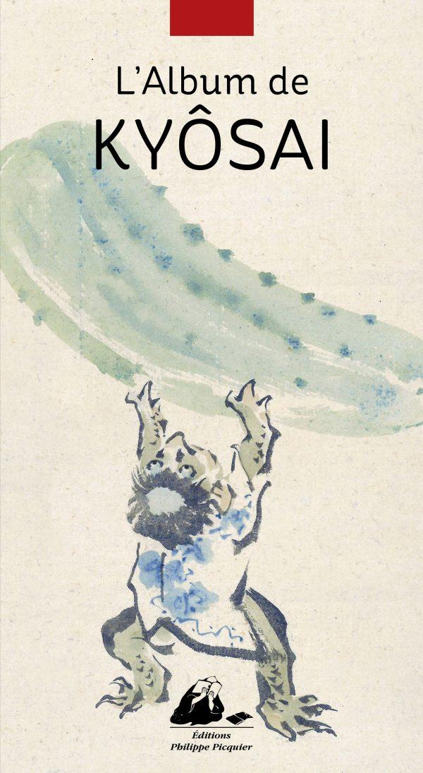 Album de Kyosai