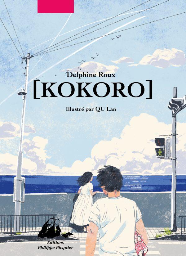 Kokoro ill